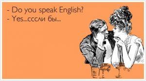 english_language_fun